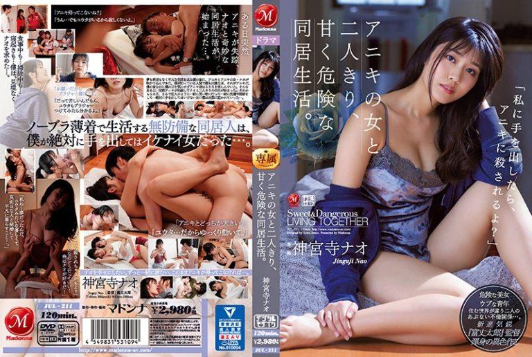 JUL-211 Nao Jinguji