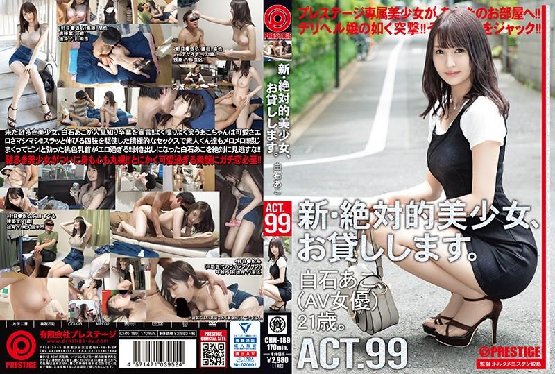 xxx japan CHN-189 Ako Shiraishi เย็ดเด็กสวยๆ บุญควยจริงๆ