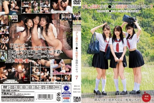JAV T28-592 เย็ดหีเด็กนักเรียน นมเนียนทั้ง 3 คน Ichika Matsumoto