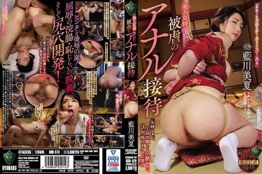 หนังโป๊ญี่ปุ่น RBD-979 บริการสุดล้ำ โดนหำจนเมา Mika Aikawa JAV