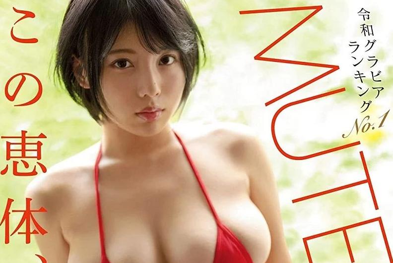 TEK-098 4K Ranked #1 Gravure Idol - Kaoru Yasui MUTEKI Debut